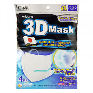 3D Mask หน้ากากอนามัย ป้องกัน PM2.5 สำหรับผู้ใหญ่ 4 ชิ้น/ซอง