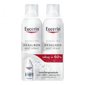 Eucerin Hyaluron Mist Spray ยูเซอริน ไฮยาลูรอน มิสท์ สเปรย์ 150 ml. (แพ็คคู่ 2 ขวด)