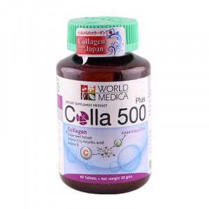 Colla 500 Plus (KLO) 60 เม็ด/ขวด