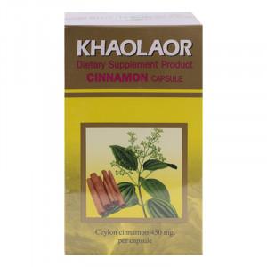 KLO Cinnamon 100 capsules ขาวละออ อบเชย 100 แคปซูล