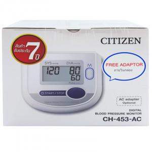 Citizen Digital Blood Pressure Monitor Citizen รุ่น CH-453 (Cuff 20-32 cm.) เครื่องวัดความดันซิติเซ็น รุ่น CH-453