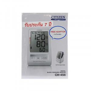 Citizen Digital Blood Pressure Monitor Citizen CH-456 (Cuff 20-32 cm.) เครื่องวัดความดันซิติเซ็น รุ่น CH-456