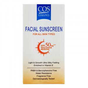 Cos Coseutics Facial Sunscreen for All Skin Types SPF50 PA+++ 20 g.  ครีมกันแดด + แถมฟรี ผลิตภัณฑ์ Cos ขนาดทดลอง 3 ซอง (คละสูตร สุ่มโดยร้านค้า)
