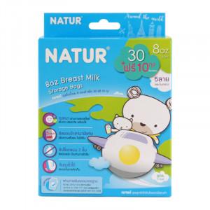 Natur เนเจอร์ ถุงเก็บน้ำนม ขนาด 8 oz. แพ็ค 30 ฟรี 10 ถุง (คิวตี้)
