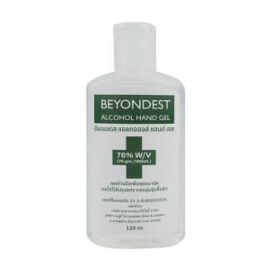Beyondest Alcohol Hand Gel บียอนเดส เจลล้างมือเพื่อสุขภาพ 120 มล.