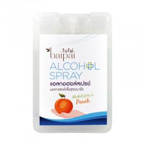 Baipai alcoholspray 20 ml. ใบไผ่ แอลกอฮอล์สเปรย์ กลิ่นลูกพีช 20 มล.
