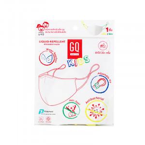 GQ Mask หน้ากากผ้ากันน้ำ สำหรับเด็กอายุ 4-9 ปี ยางยืด (เหลือง/เขียว)