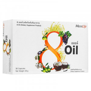 MaxxLife 8 Oil 30 Capsules แม็กซ์ไลฟ์ 8 ออยล์ 30 แคปซูล